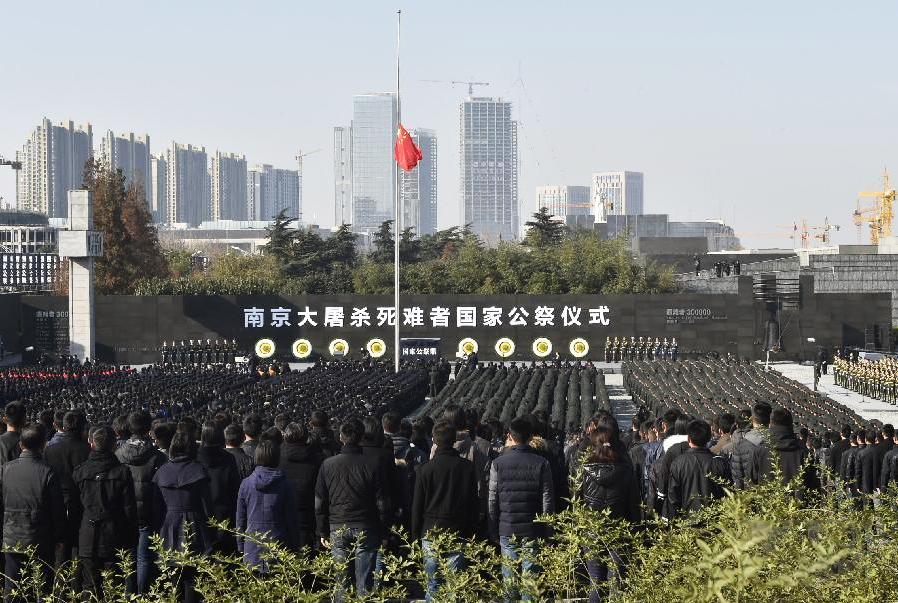 2014年,首個南京大屠殺死難者國家公祭日儀式現場